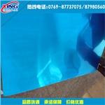 国标5005h32铝薄板厂家