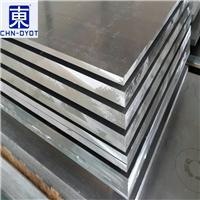 5056-O超宽铝合金板 5056-O铝圆棒状态介绍