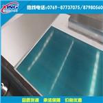 80厚铝板5052h34国标材料
