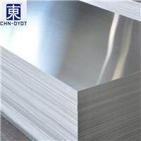 1070纯铝价格 1070纯铝厂家