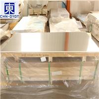 1青海1070铝板现货 北京1070铝板性能