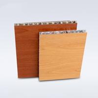蜂窝板 蜂窝铝单板 铝蜂窝板