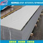 5005h34超宽铝板尺寸硬度