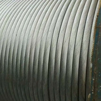 LGJ-9515国标钢芯铝绞线