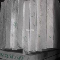 55厚铝板7050t74硬铝板 航空公司选择