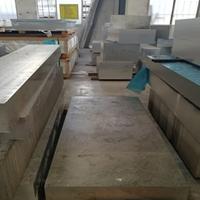 青岛铝管价格 超高强度铝合金2A11