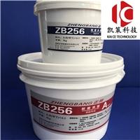 防磨膠泥 耐磨陶瓷涂層 脫硫塔用防磨涂層