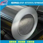 1060鋁帶 0.1mm純鋁帶規格