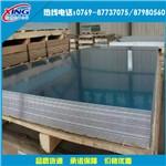 0.8厚贴膜铝板5052H32单价