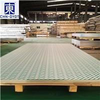 国标2A12超厚铝板 2A12铝板批发