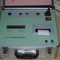 SHL-200A程控回路電阻測試儀