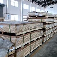 可折弯铝板AL6005-T5