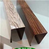 转印木纹铝方通-木纹色铝方通吊顶