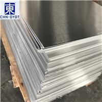 1070高精密纯铝板 1070铝板用途