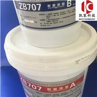 陶瓷耐磨涂层 电厂烟道防磨胶泥 防磨涂层
