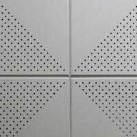 铝扣板可选性广 优质喷涂铝天花板