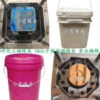 做塑胶模具定制9L油桶塑胶模具源头厂家