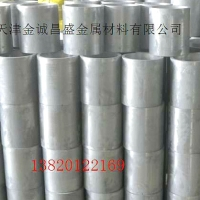 (2A12铝管~挤压铝管)5052铝管