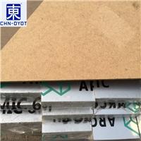 进口5005-h12铝材硬度 O态5005铝薄板贴膜