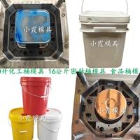 做塑料模具定制9L油漆桶塑膠模具供應商