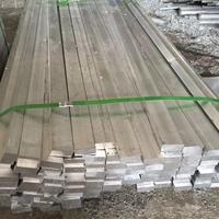 铝型材2A12零割2A12铝型材加工铝合金型材