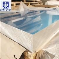 超宽铝板    进口2024铝合金成分