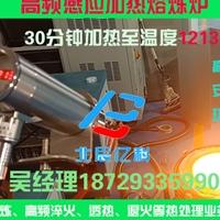 西安金属熔炼炉淬火设备小型热处理设备