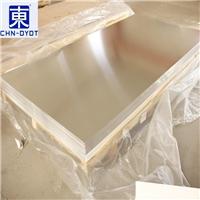 5005铝合金板  优质5005铝板批发