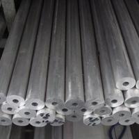 (2A12铝管~合金铝管)5052铝管