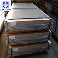 纯铝合金圆棒1060 高导电纯铝排高优质铝线