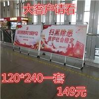 高铁站海报架,机场海报架,火车站展示牌