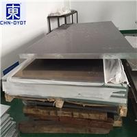 耐高温铝板5052专卖  5052高镁铝合金