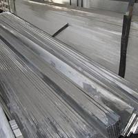 高精度鋁排、AL3003半硬鋁排
