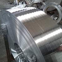 徐州誉达铝卷铝带供应商铝带厂家成批出售