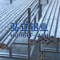耐腐蚀专用铝棒 AL4032铝棒