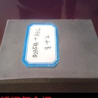压力容器用316L复合板厂家直供
