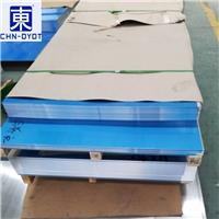 1050纯铝板材 耐腐蚀1050铝板