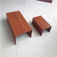 定制木纹铝方通 50100mmU型铝合金方通