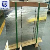 6062铝合金硬度 耐蚀性6062铝合金