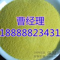 P什邡 广汉自来水厂用聚合氯化铝