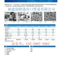 輕金屬-過渡型氧化鋁-指定銷售商
