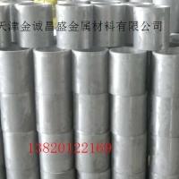 挤压铝管(6063厚壁铝管)
