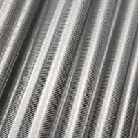 散热器专用挤压铝翅片管