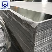中厚6062铝合金 6062铝合金加工