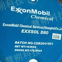 金屬軋制基礎油美孚D80