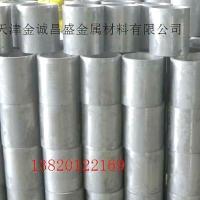 (5052铝板6063厚壁铝管)圆盘铝管