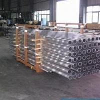 5050-H24氧化超大鋁管 易焊接鋁圓棒