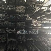 圆棒现货2A90供应批发直销2A90铝合金