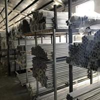 供应5754铝管价格 耐腐蚀5754铝管
