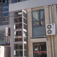 神牛家用升降机别墅阁楼升降平台家用电梯